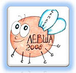 150px-2008.jpg