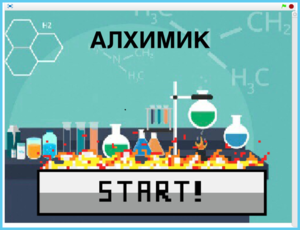Arit41 Chemistry.png